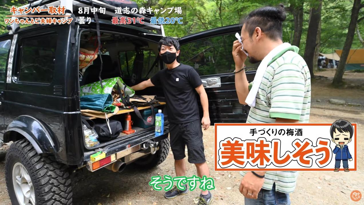 愛車:【SUZUKI】ジムニーJB32 シエラ