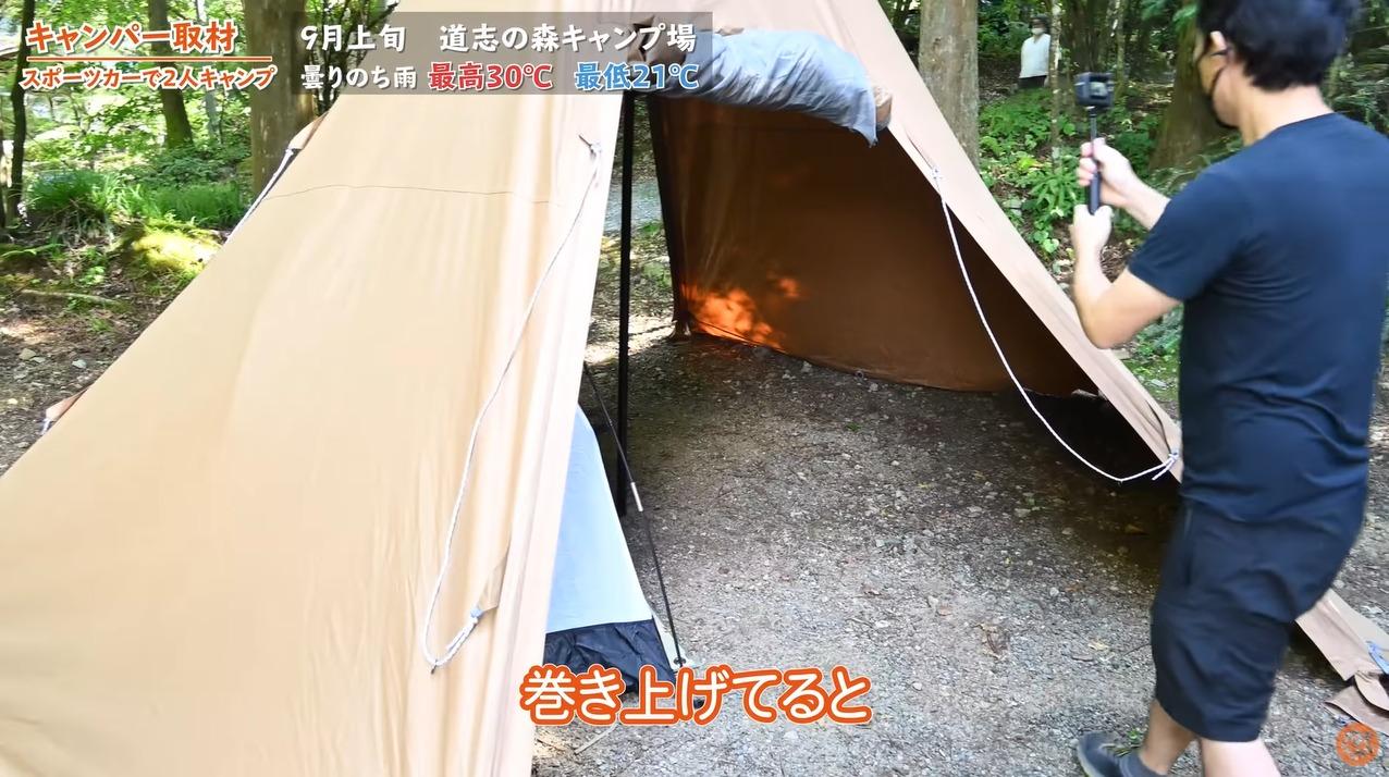 テント:【テントファクトリー】TCワンポールテント TF-TCP6