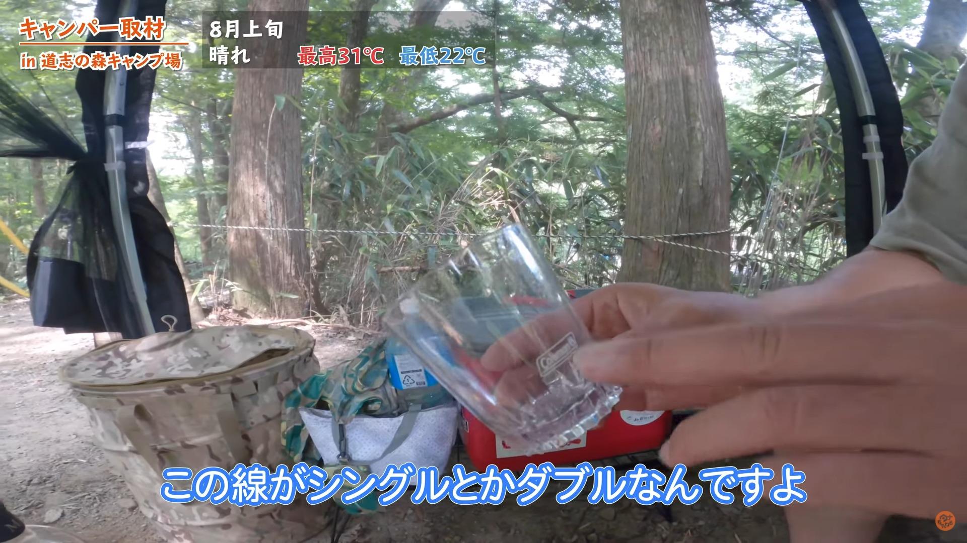 グラス:【コールマン(Coleman)】 ロックグラス