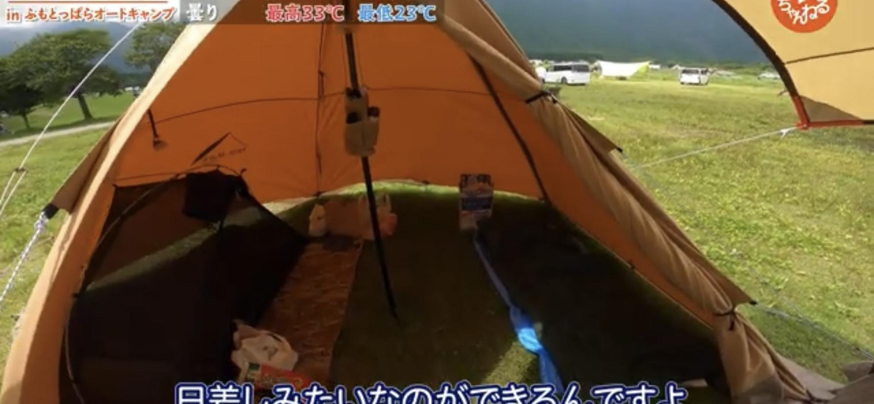 テント:【テンマクデザイン】サーカス TC DX