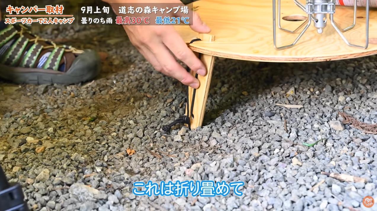 テーブル:【YOKA】TRIPOD TABLE ROUND