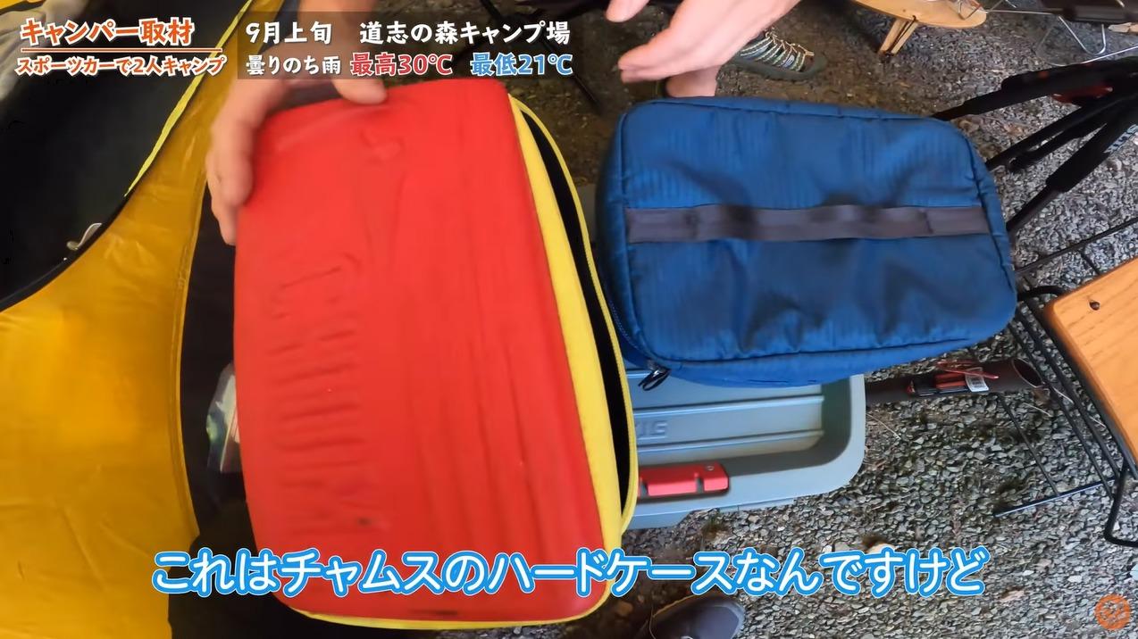 ハードケース:【チャムス】ブービーマルチハードケース スリム ライトブルー