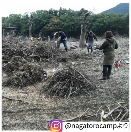 埼玉の長瀞キャンプ場