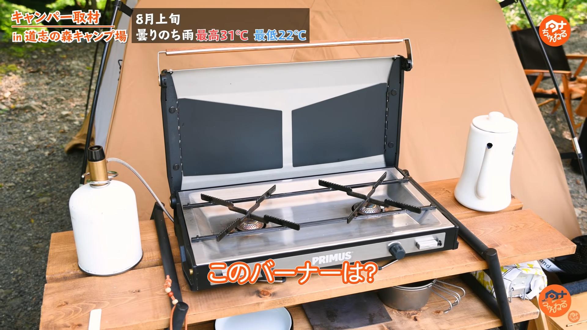 バーナー:【PRIMUS(プリムス)】 トゥピケ  Tupike Single Fuel Stove