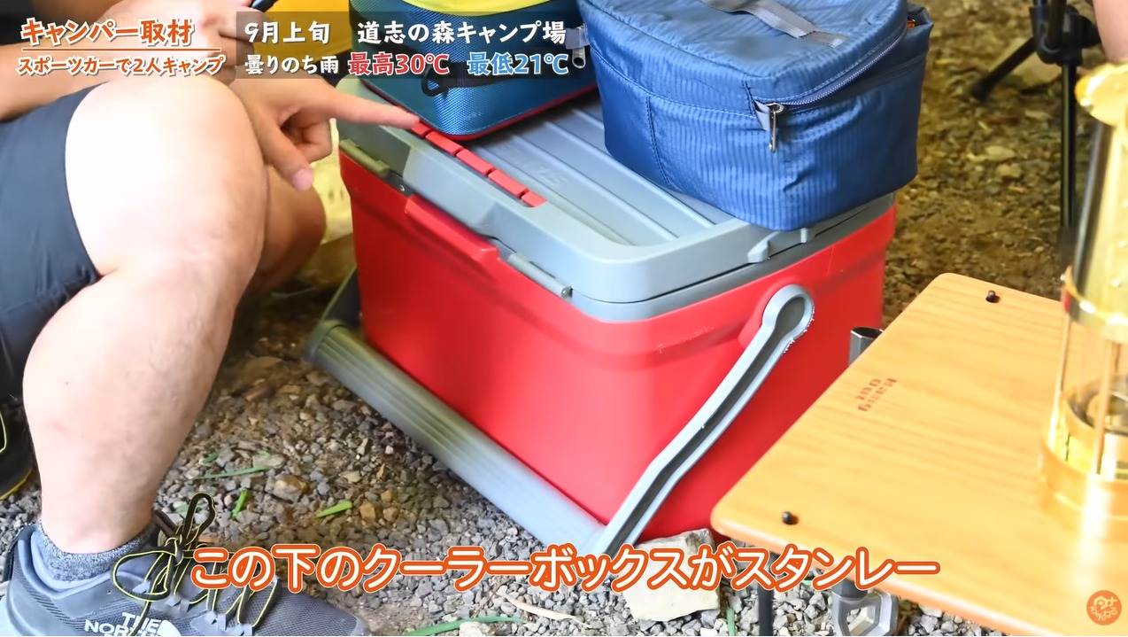 クーラボックス:【STANLEY(スタンレー)】新ラッチ クーラーボックス 15.1L
