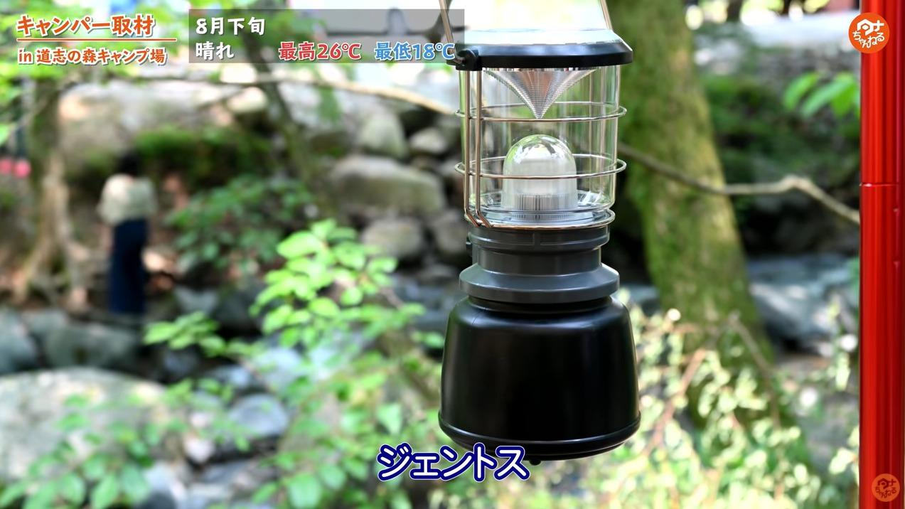 ランタン:【ジェントス】エクスプローラーEX-1300D LEDランタン