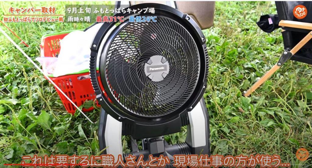扇風機:【パナソニック】充電ポータブルコードレスファンEZ37A4