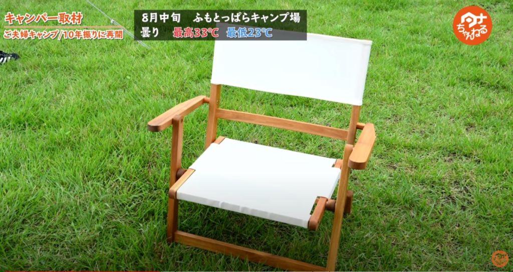 椅子:【ニトリ(NITORI)】