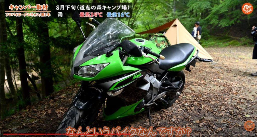 愛車(バイク):Kawasaki Ninja400