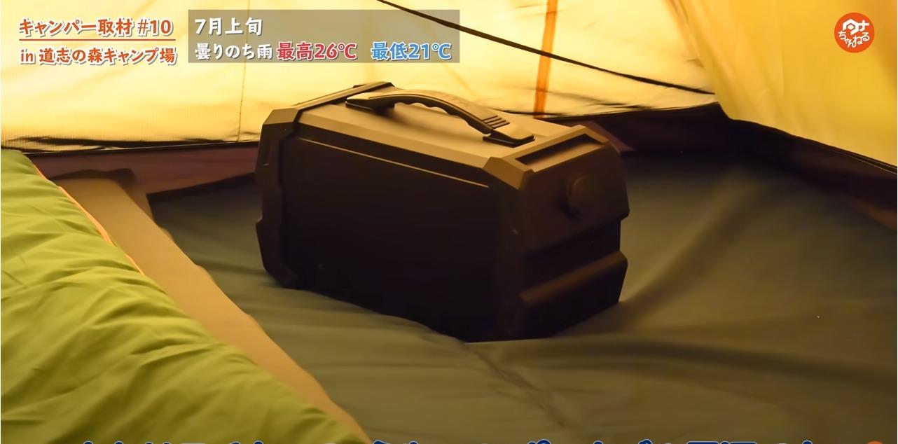 ポータブルバッテリー:【LACITA(ラチタ)】