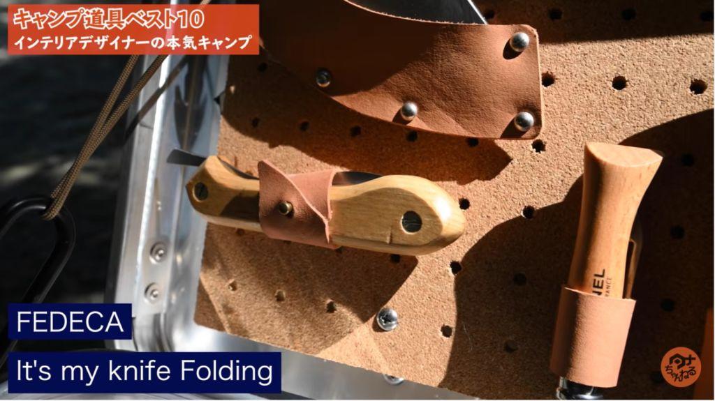 ナイフ:【FEDECA】 It's my knife Folding