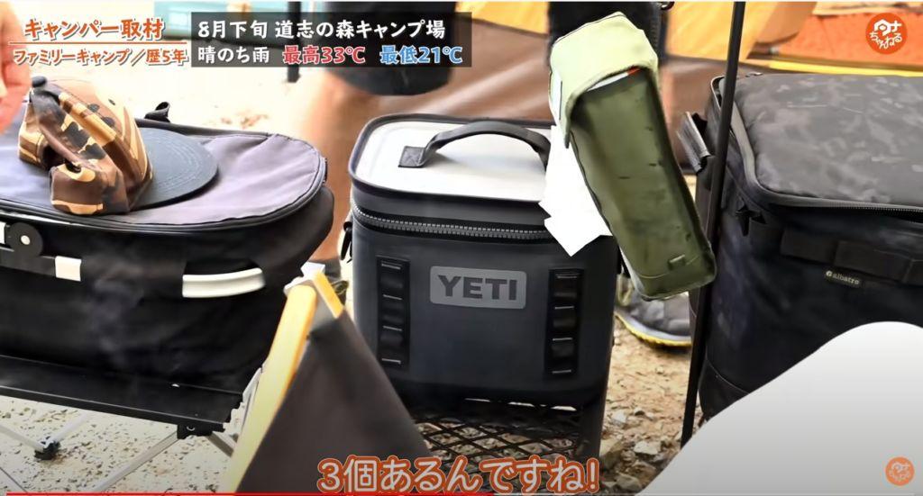 クーラーボックス:【YETI(イエティ)】