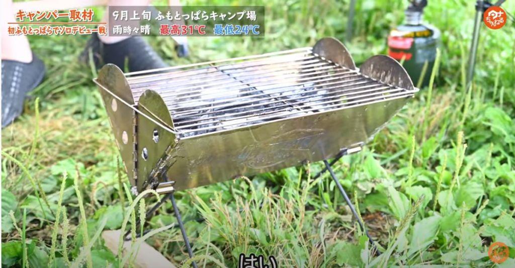 焚火台:【UCO(ユーコ)】