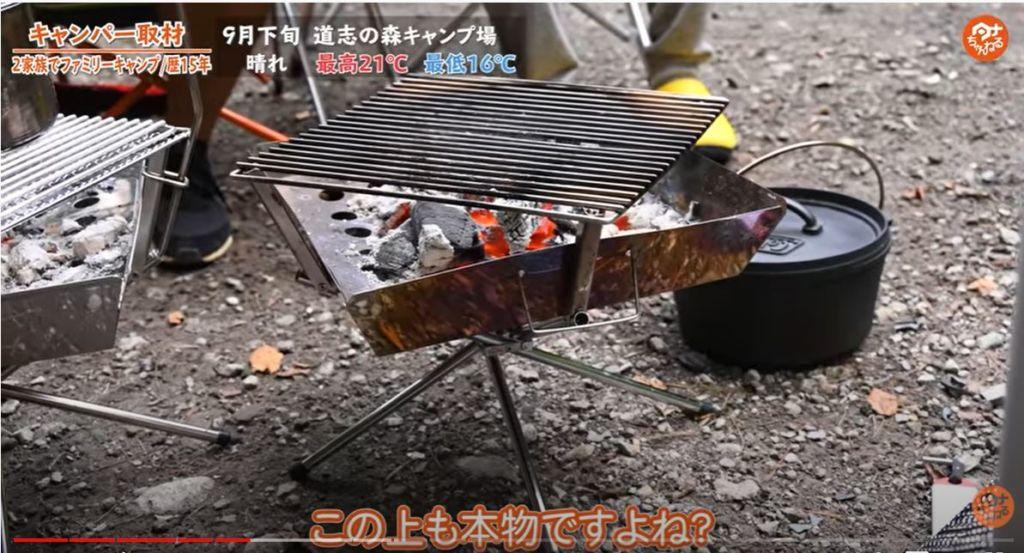 焚き火台:【ユニフレーム】ファイアグリル