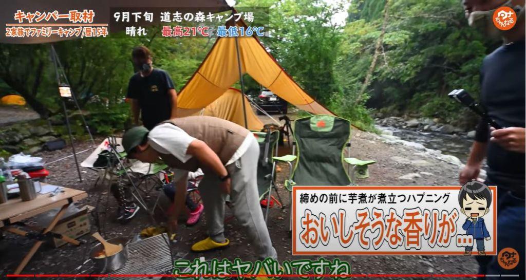 キャンプ料理 芋煮