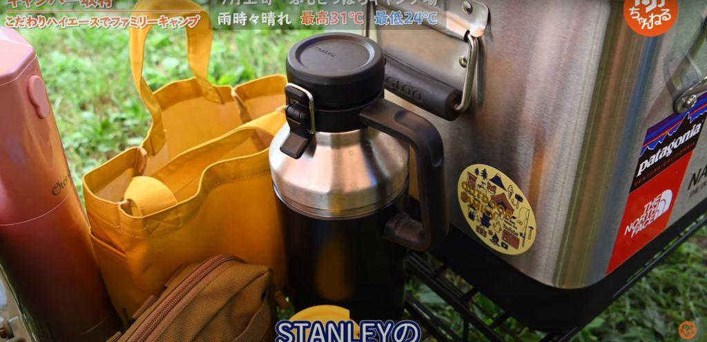 水筒:【スタンレー クラシック】真空ボトル