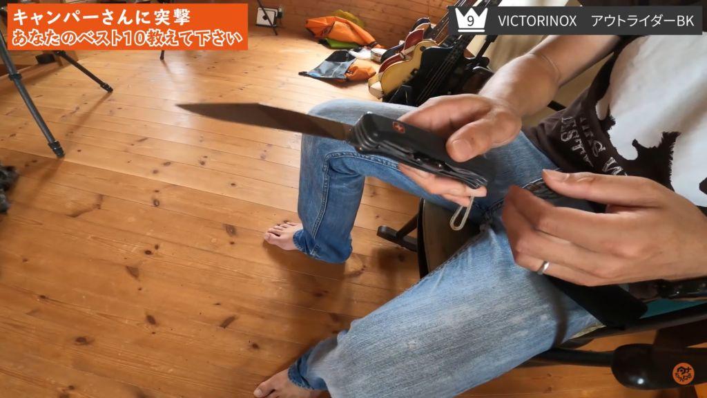 VICTORINOX アウトライダーBX アーミーナイフ