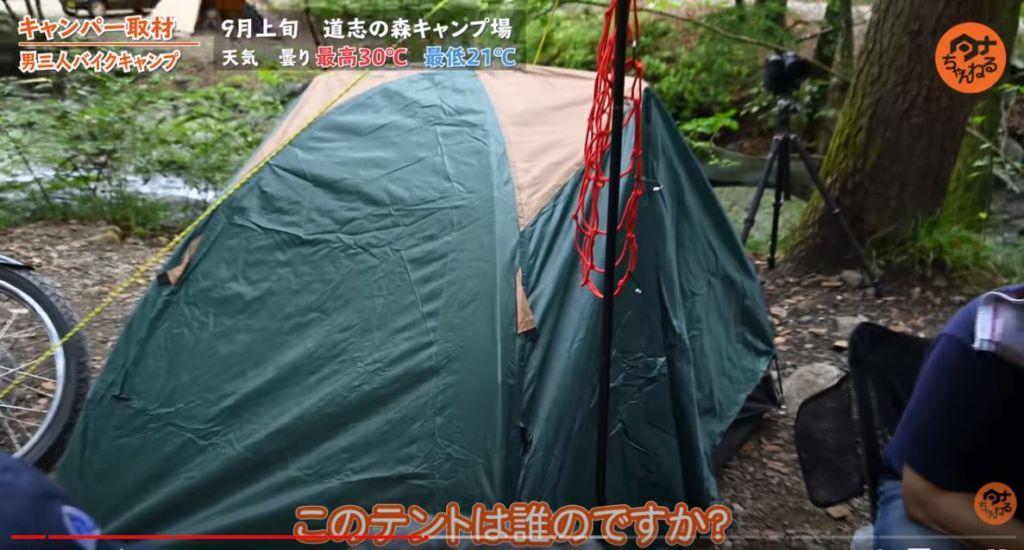 テント コンパクト 一人用