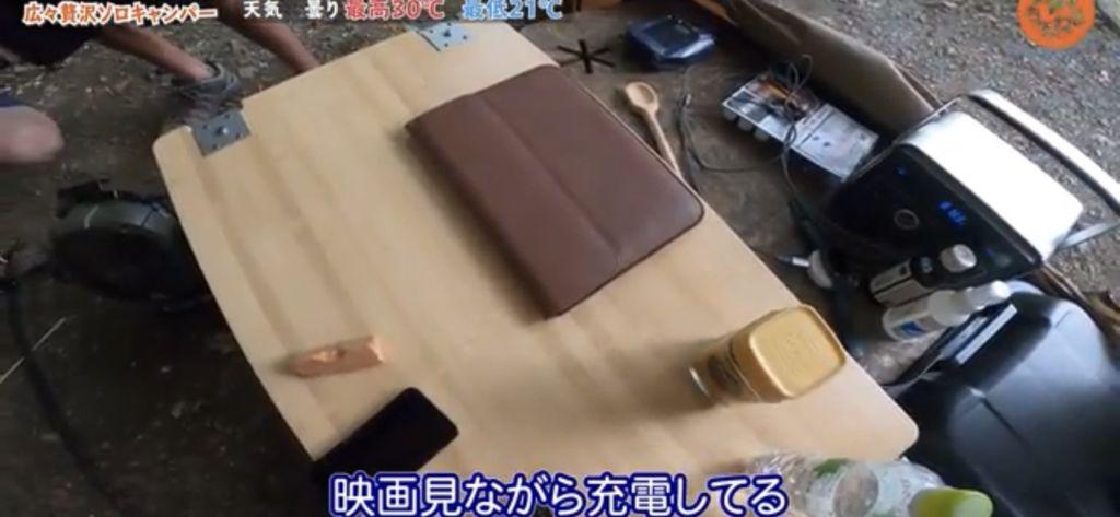 ポータブルバッテリー:【アンカー】
