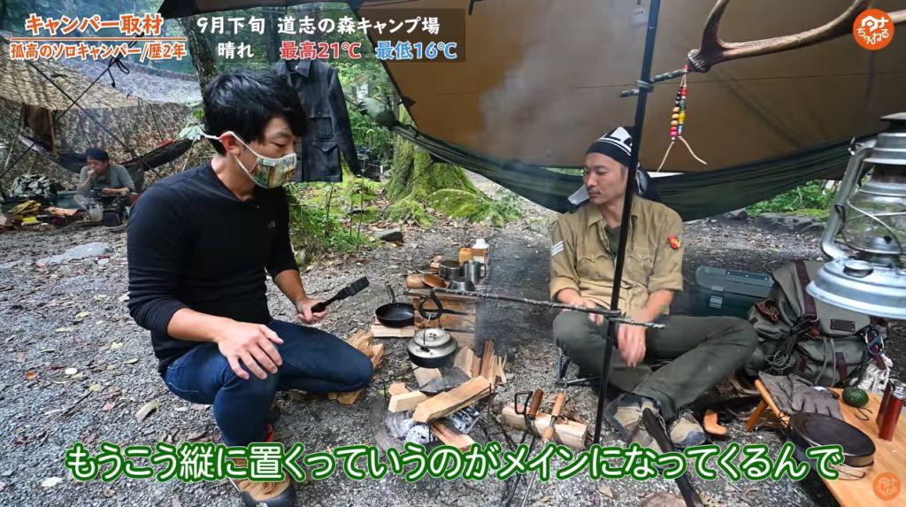 焚き火台:【ピコグリル】ピコグリル398