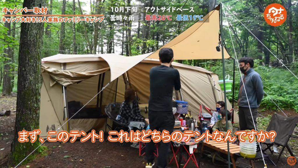 ogawa アポロン テント