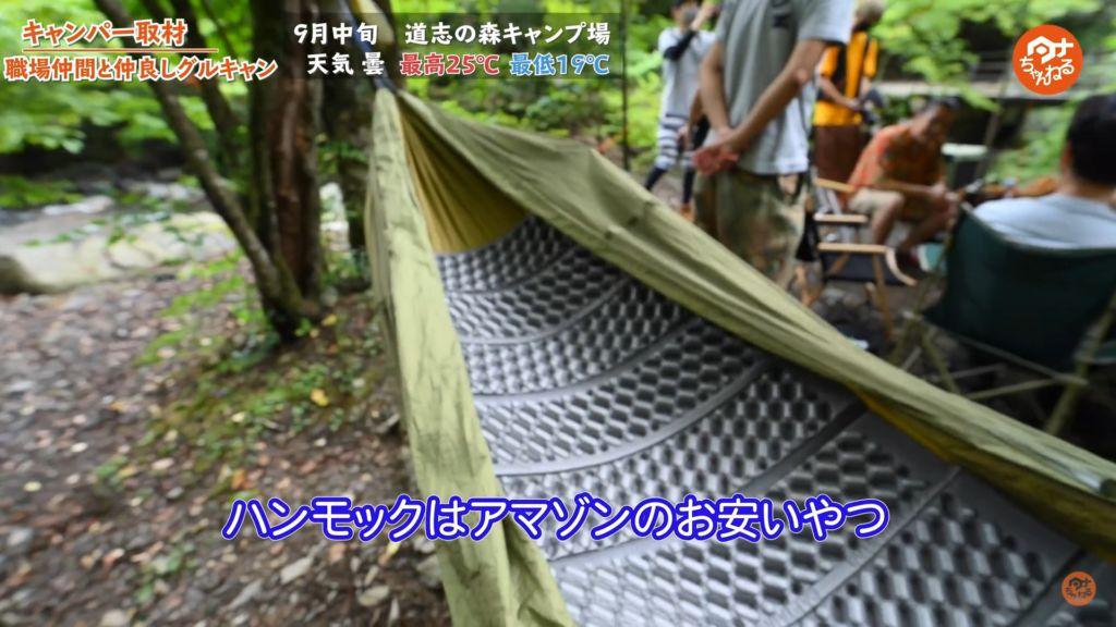 ハンモック :【WECAMTURE】蚊帳つきハンモック