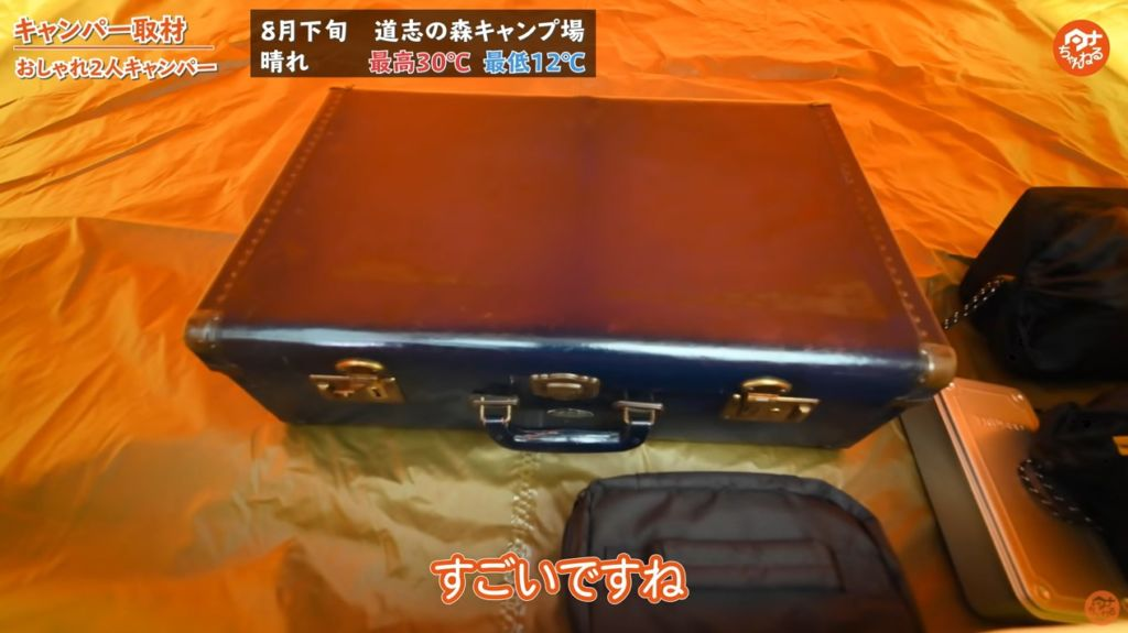 シュラフ:【モンベル】ダウンハガー800#3