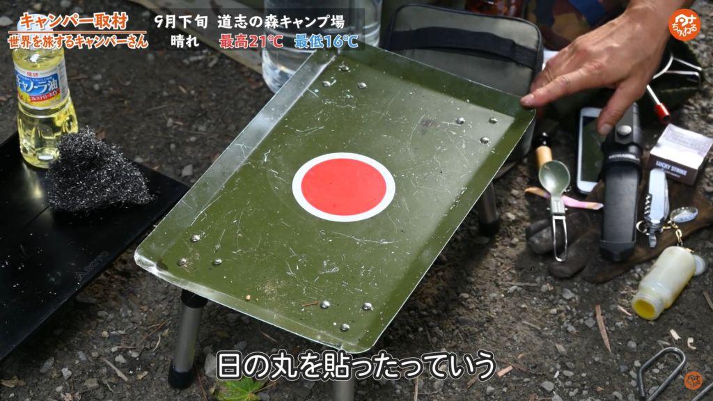 テーブル:【LOGOS】(オリジナル仕様)