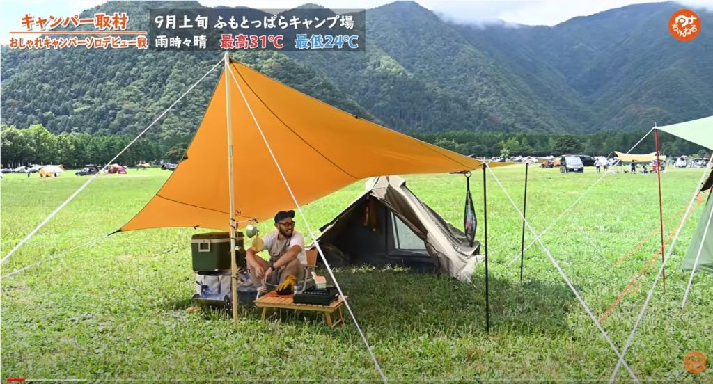 ファミリーキャンプ ソロキャンプ ふもとっぱら