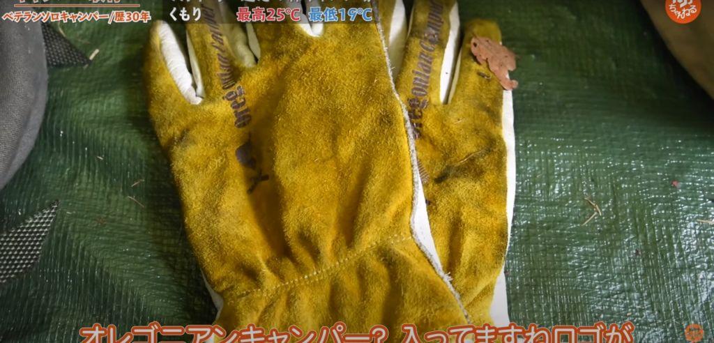 革手袋:【オレゴニアンキャンパー】