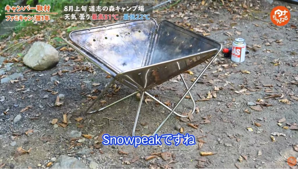 焚き火台:【Snow Peak】焚火台L スターターセット