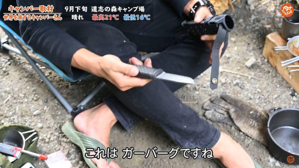 ナイフ:【モーラ・ナイフ】Morakniv Garberg Standard