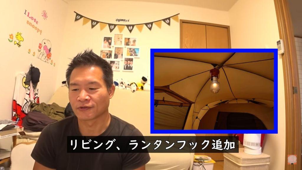 【コールマン新作テント4】タフスクリーン2ルームハウス/MDX