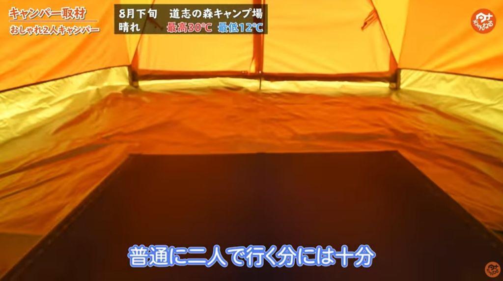 テント:【テンマクデザイン】ペポライト