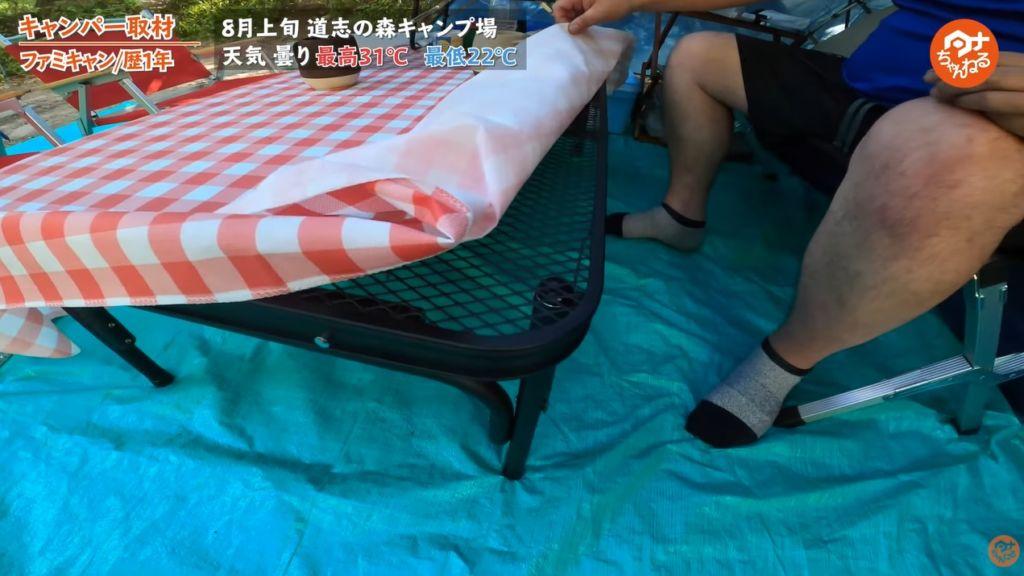テーブル:【楽天市場】