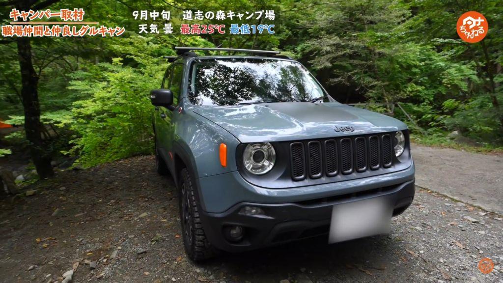 愛車紹介 :【Jeep】レネゲード