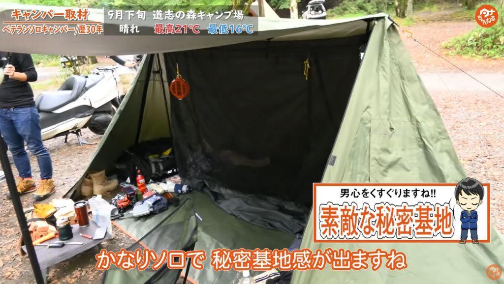 テント ソロキャンプ