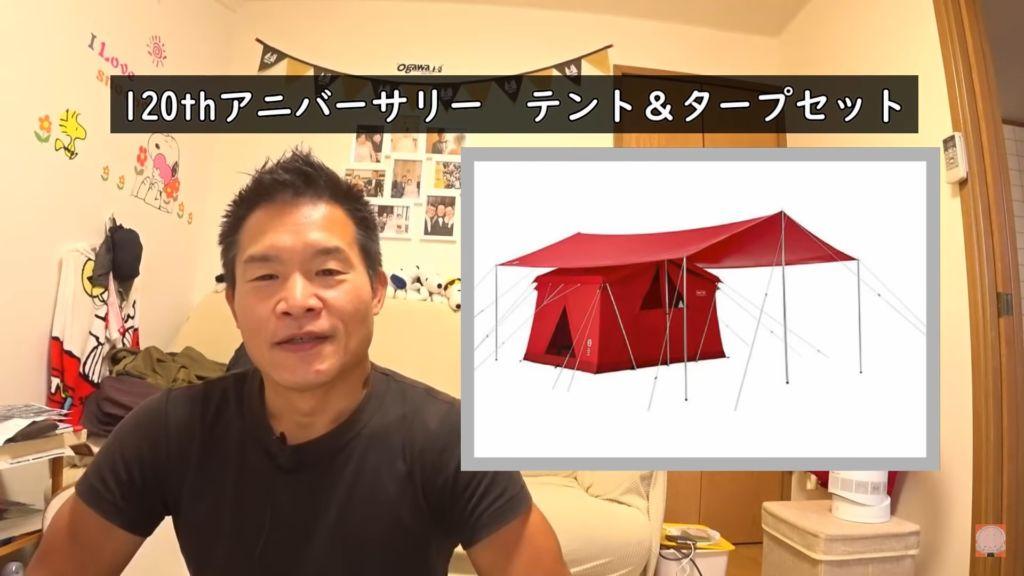 【コールマン新作テント1】120周年アニバーサリーテント&タープセット