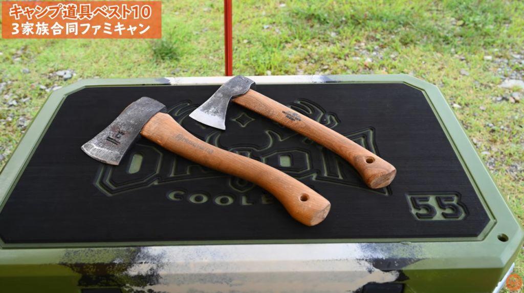 Husqvana 手斧 38cm Gransfors 手斧