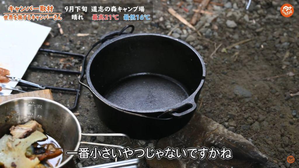 ダッチオーブン:【ペトロマックス】ft1t