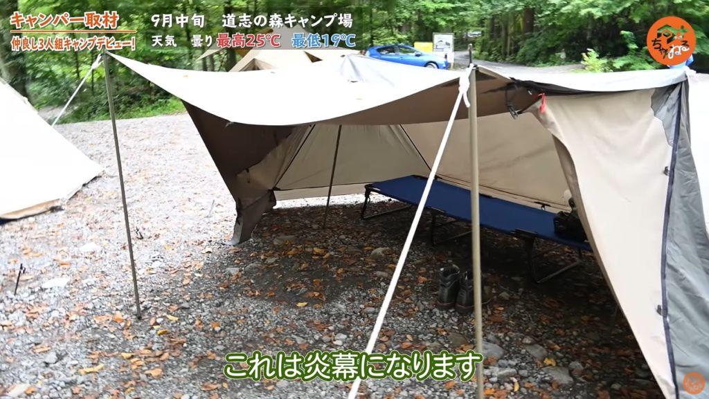 テント テンマクデザイン 炎幕TC DX