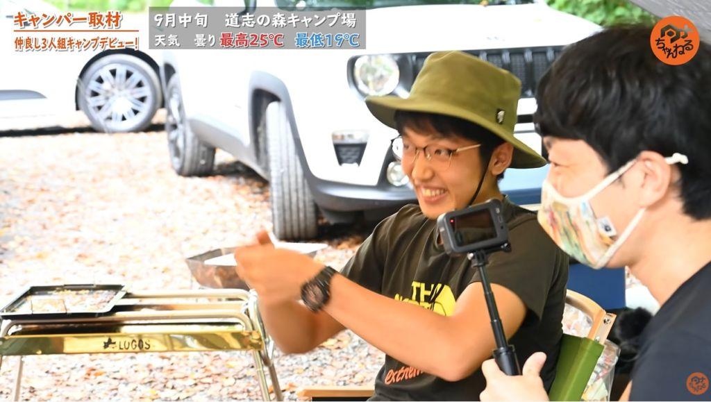 道志の森キャンプ場 男 キャンパー