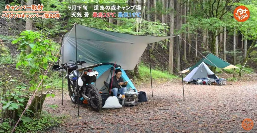 バイク ソロキャンプ