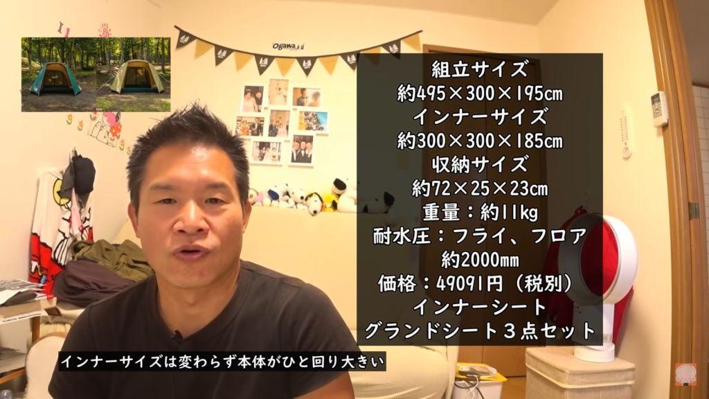 【コールマン新作テント5】タフワイドドーム/V300スタートパッケージ