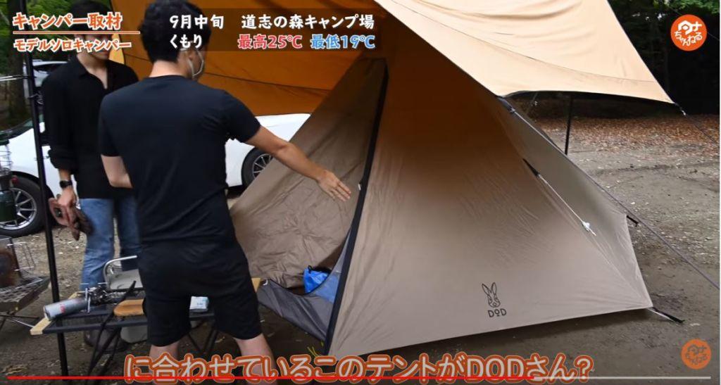 テント:【DOD】ワンポールテントM