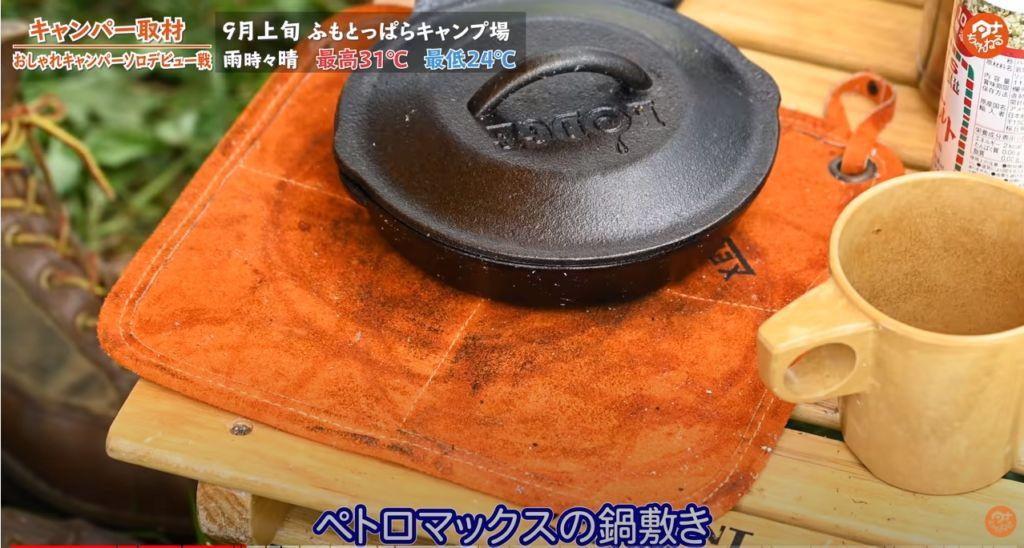 ペトロマックス  鍋敷き