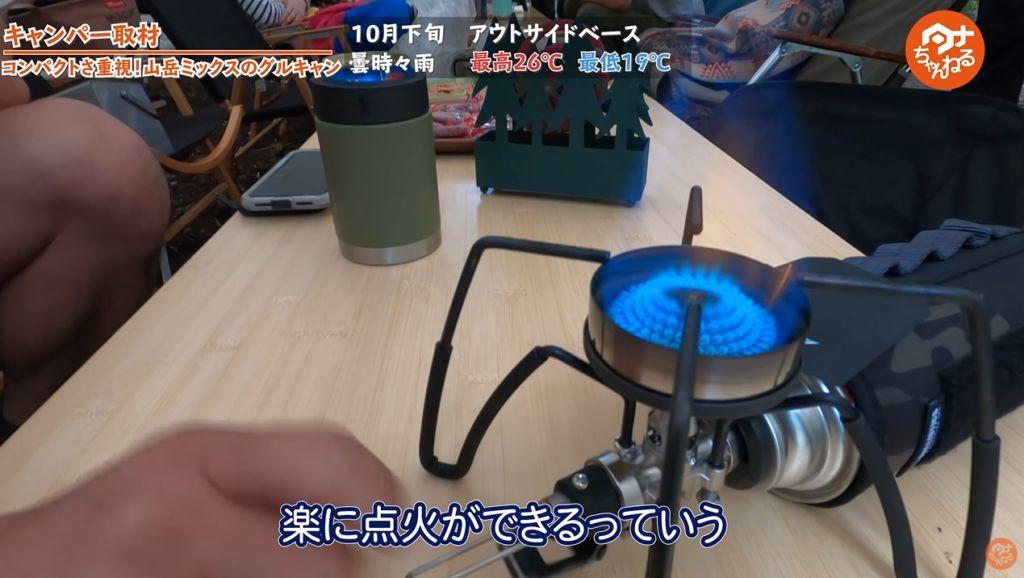 バーナー:【SOTO】レギュレーターストーブ