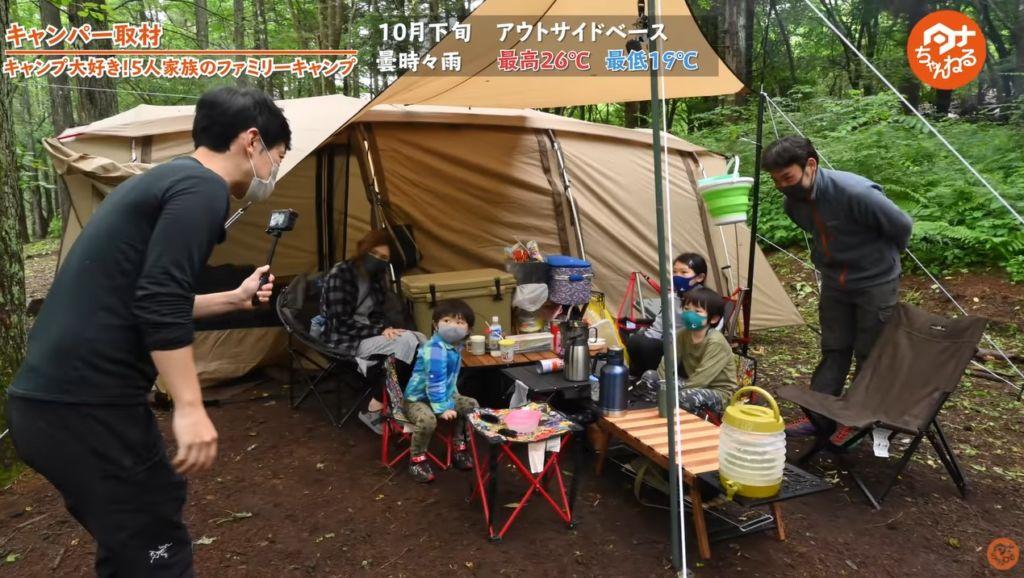 ファミリーキャンプ おしゃれ