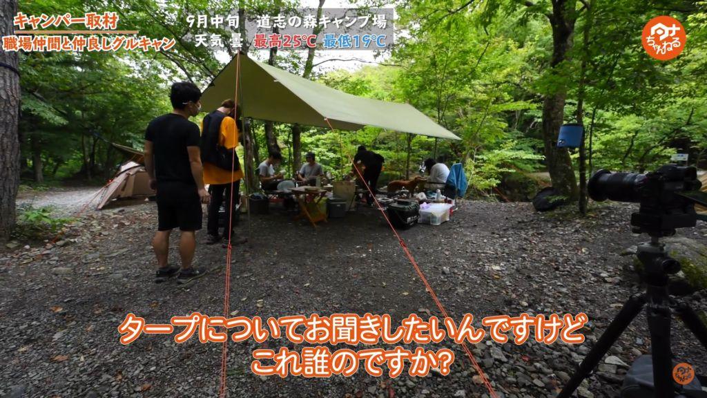 タープ :【unigear】防水タープ