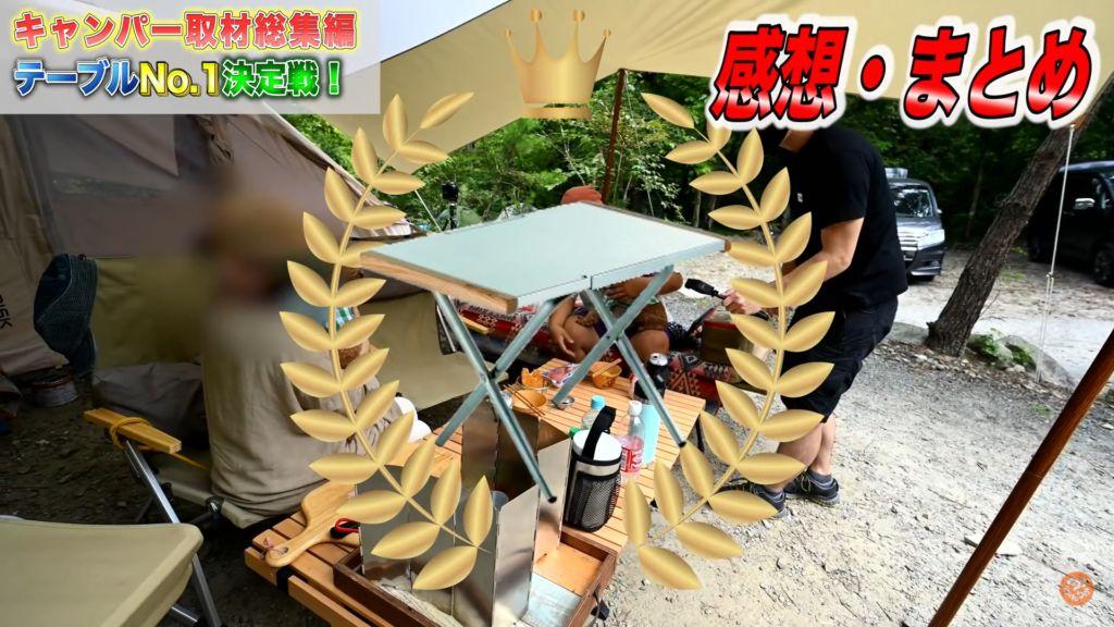 キャンプ テーブル ベスト5